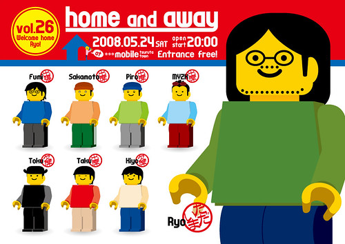 home and away vol.26 / May 24, 2008