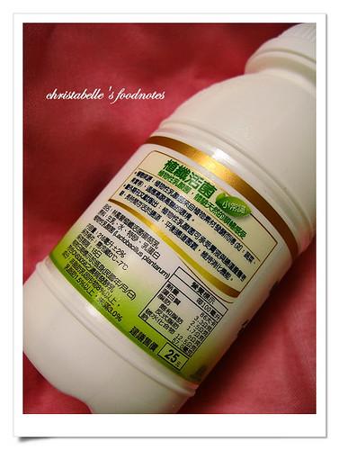 林鳳營植纖活菌優酪乳標示