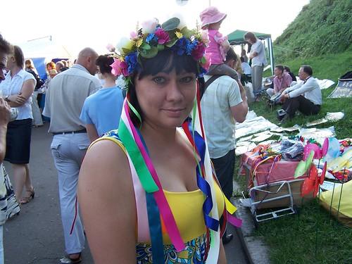Ukrainian Maiden