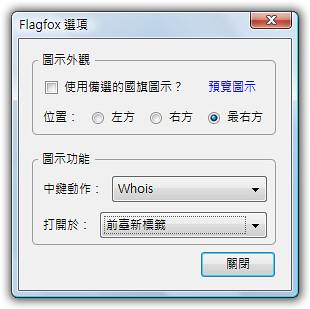 Flagfox-7