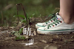 _dsf5854_U (clickjia) Tags: portrait click  sunrain s5pro  clickjia