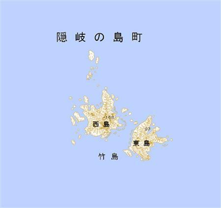 2008 国土地理院発行竹島地図