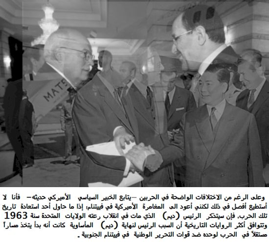 coup_history_repeating_itself_arabic_2