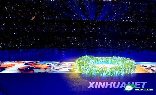 Beijing 2008 Olympic Opening - (38) by you.