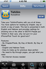 iPhone / iPod Touch Tehillim App