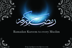Ramadan Greetings (Imran Khan - Always Pakistan First) Tags: pakistan beautiful postcard happiness junaid creation greetings kuwait muslims lovely ramadan lahore prayers kareem mubarak rizwan sialkot naveed imrankhan zeeimran420 jugnoo neikapura darogawala