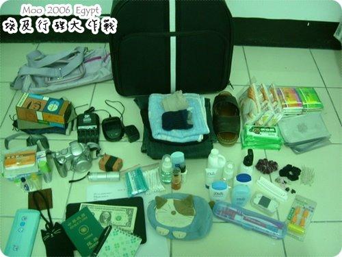 行李整理-7