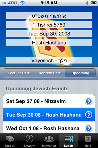 New iPhone Siddur Luach Layout