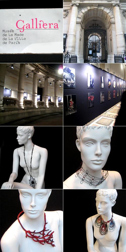 Soirée Musée Galliera
