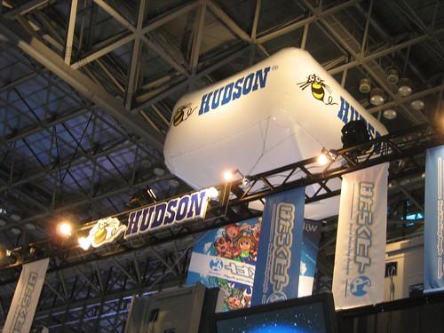 Hudson booth 2