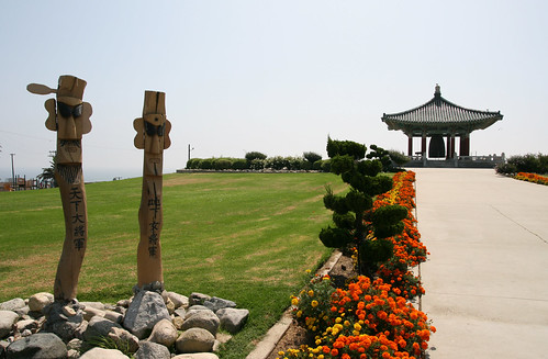 Korean Bell and Belfry of Friendship