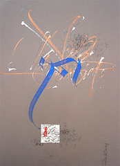 K – JPG (MASSIMO.POLELLO>Lettering_Art&Calligraphy) Tags: last works calligraphy