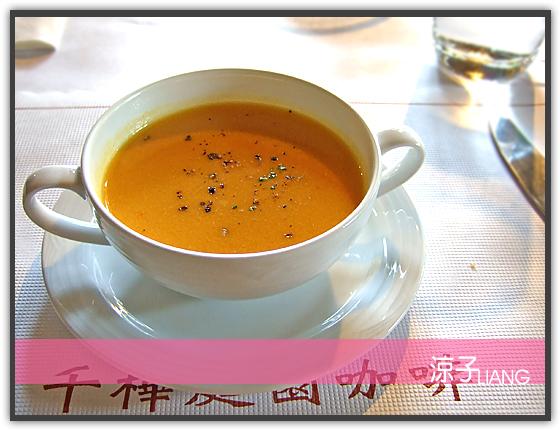 千樺餐廳18