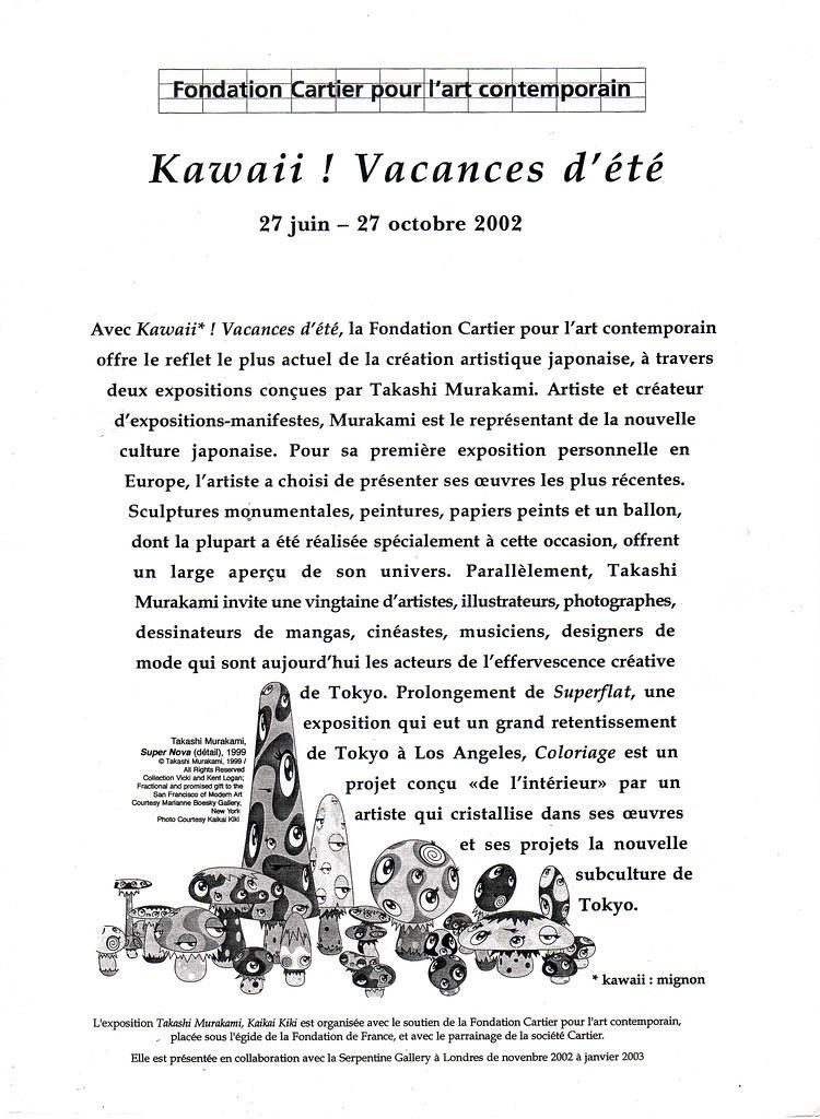 [Peinture, sculpture, vidéo...] Takashi Murakami - Page 2 3033885525_9e647dee6d_b