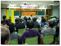 IMGP1847 作者 永和社大社區資訊社