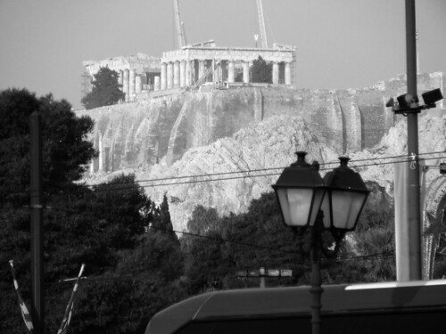 Greek ministry