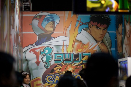 Tokyo Games Show 2008 - TGS