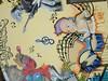 El Graffiti (1)