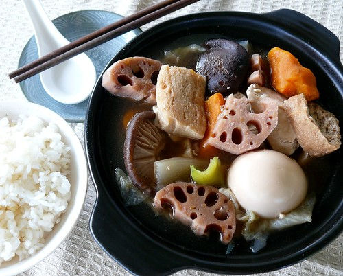 Leftover oden, two days later.