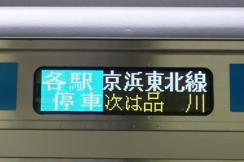 リスト::行先表示器::JR東::E233系::LED::各駅停車京浜東北線次は品川
