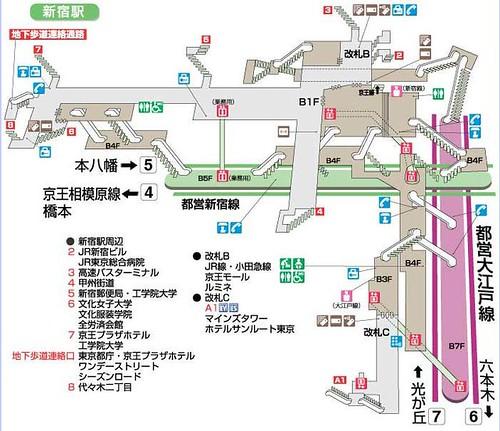 Toei Metro