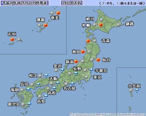 Japan June 28