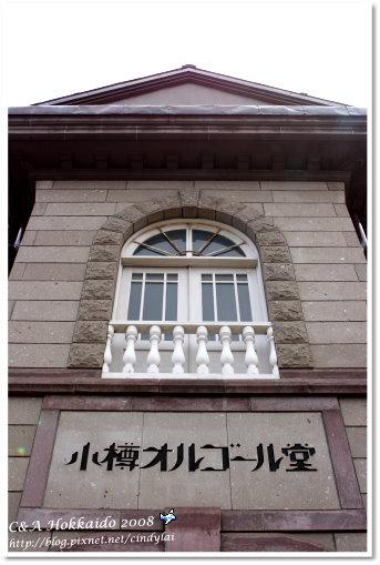 Hokkaido_0940