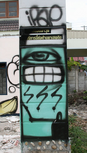 Street Art in Thailand - Rectangular Cyclops - Bang Saen, Thailand