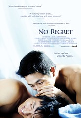 no_regret_xlg