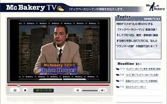 mac_web