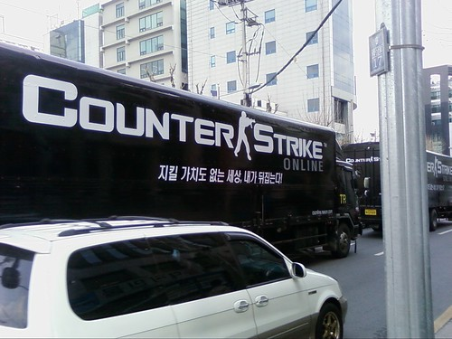 Counter strike online ad. by lifthrasiir