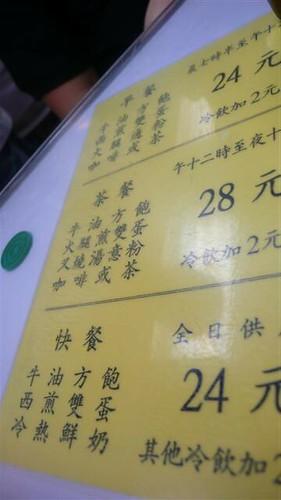 你拍攝的 Aug.01.2008-HK 132 (Small)。