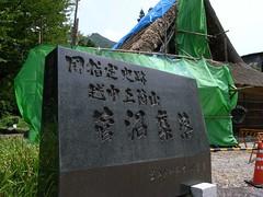 菅沼合掌集落の五箇山民族館