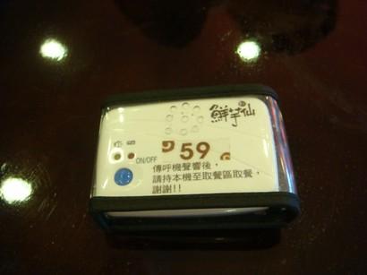 你拍攝的 DSC02709。