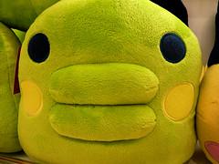 Green Tamagotchi