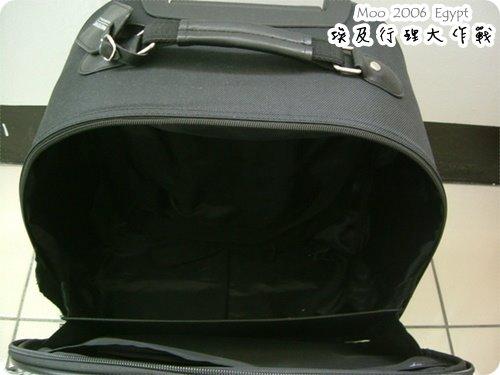 行李整理-3