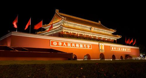 Pekín y el fino maquillaje olímpico