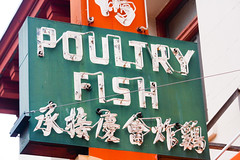 Poultry Fish (Thomas Hawk) Tags: sanfrancisco california usa neon chinatown unitedstates unitedstatesofamerica photowalking7 poultryfish
