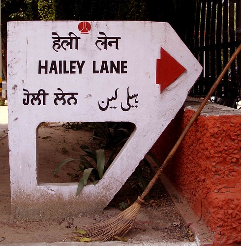 City Walk – Hailey Road, Near Connaught Place