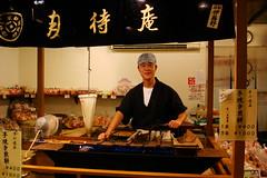 Nishiki food market 2