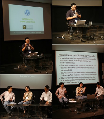 WordCamp2008-08 (by ไอ้แอนนนนน)