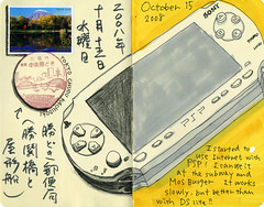 Posmol_October15 (miwa's note) Tags: moleskine japan subway psp tokyo drawing diary internet journal wireless kachidokibashi