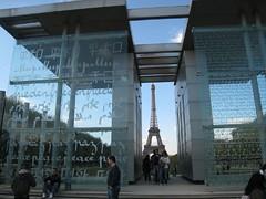 2008-10 Paris 1254 (Kotiki.ru) Tags: paris champdemars eiffeltour