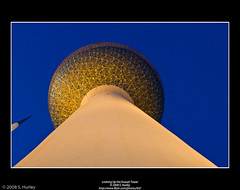 Looking Up the Kuwait Tower