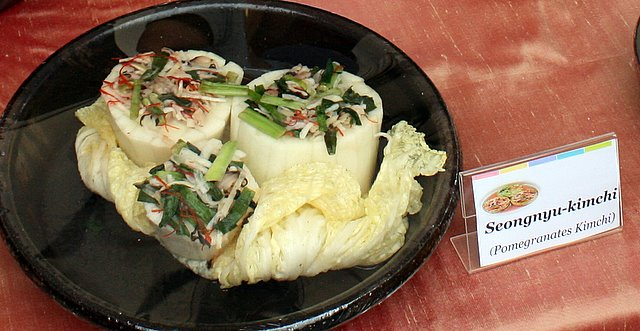 Seongnyu Kimchi - Pomegranates Kimchi