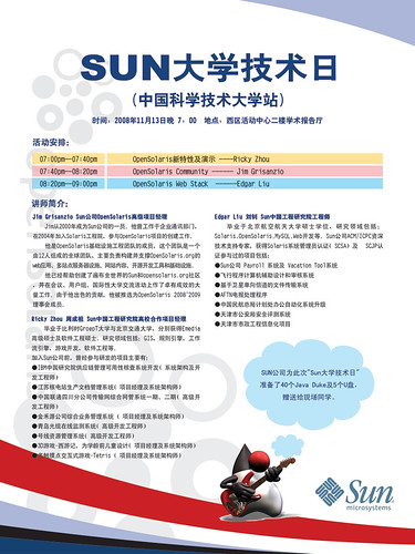 OpenSolaris at University of Science & Technology of China