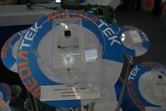 "由 ""AD"" 改為 ""MT"" 的首款 TD-HSUPA 基頻晶片"