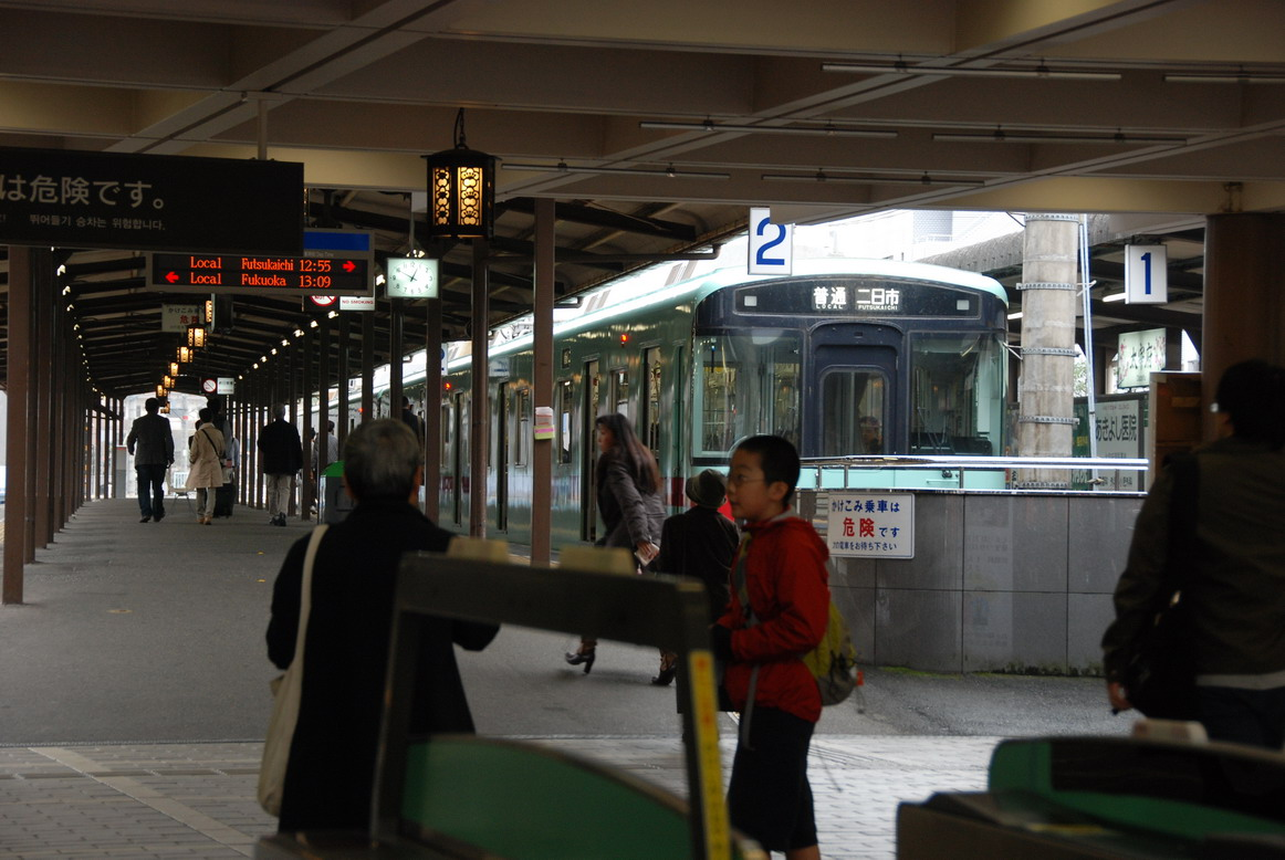太宰府車站