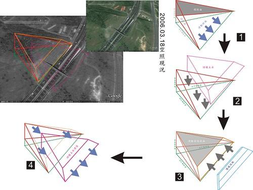 北二高基隆走山事件:衛星拍攝未走山之前,該山邊坡已有一道明顯溝槽。賴張亮提供。