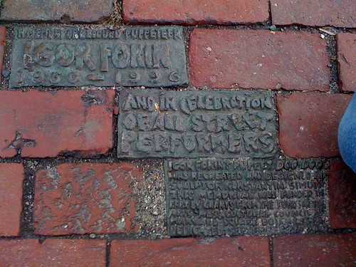 Igor Fokin Bricks